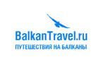 БалканТревел